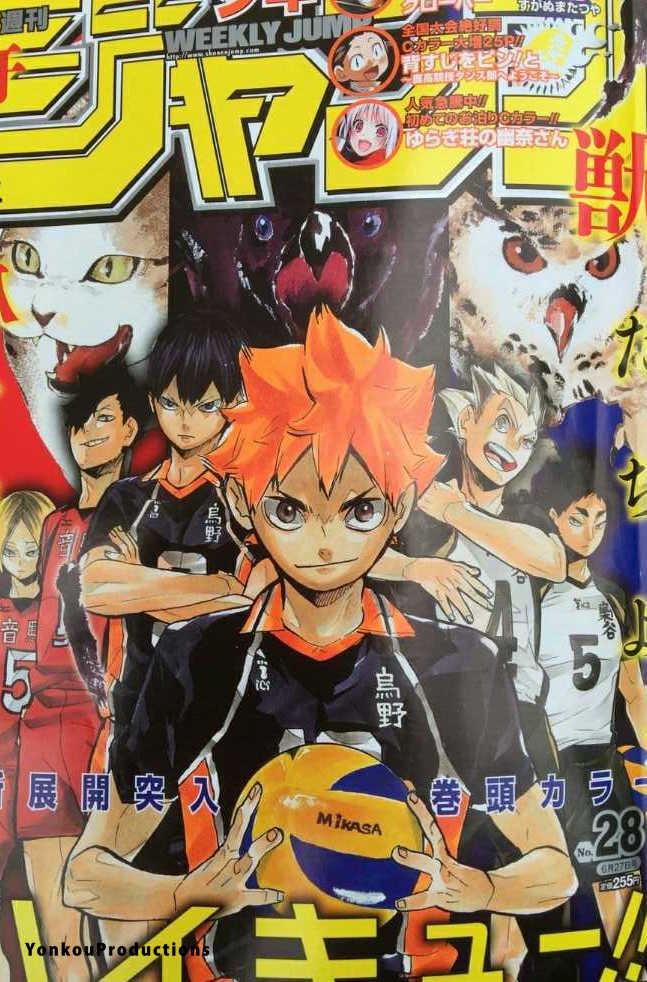 Weekly Shonen Jump 28 2016
