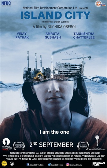 Island City 2016 Hindi 480p HDRip 300mb