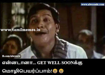 Funny Memes For Brothers : Brother and sister lovable fight and funny memes tamil memes