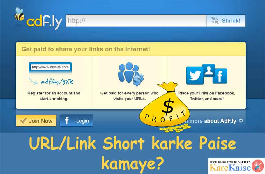 adfly-se-link-short-karke-paise-kaise-kamaye?
