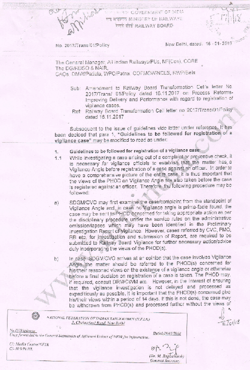 guidelines-for-registration-of-vigilance-case-in-railways-govempnews-page-01