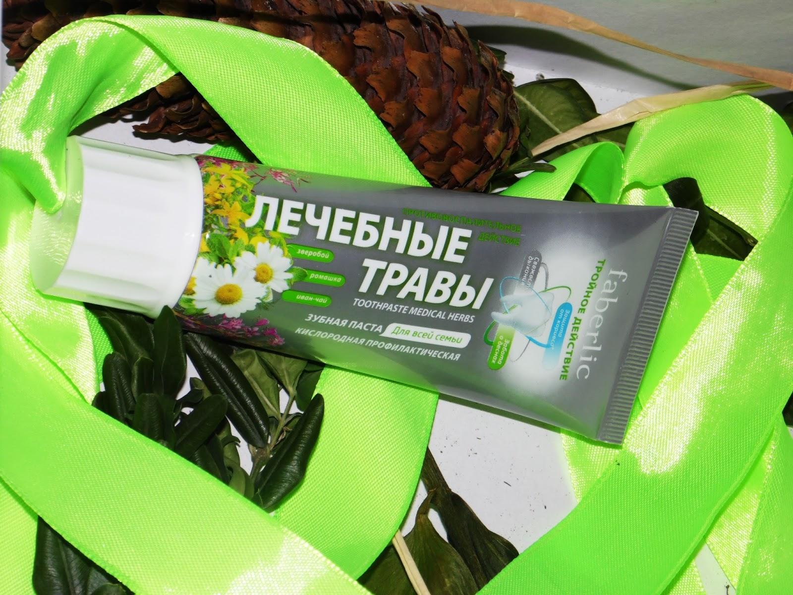 лечебные травы от паразитов