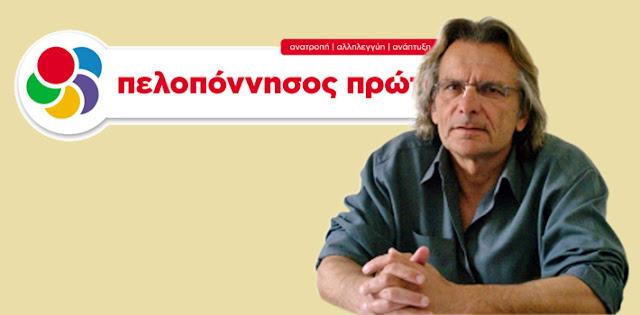 """Ν. Πατσαρίνος: Οι """"αναντικατάστατοι"""" αυτοδιοικητικοί παράγοντες"""