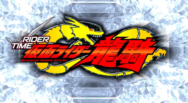 Tokutube - Rider Time Ryuki Episódio 02