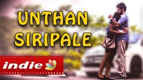 Unthan Siripale : Romantic Love Song | Tamil Album, Independent Artist