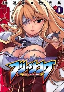 Film anime hot