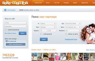 Мамба социальная сеть секс