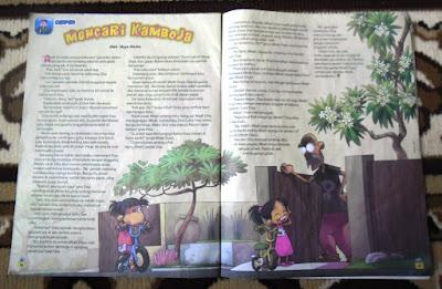 Mencari Kamboja