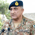 Army Did not compete Any thing alone says general qamar javed bajwa