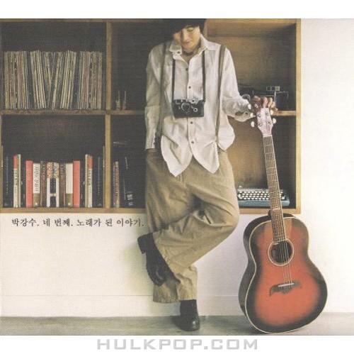 Park Kang Soo – 04집 노래가 된 이야기