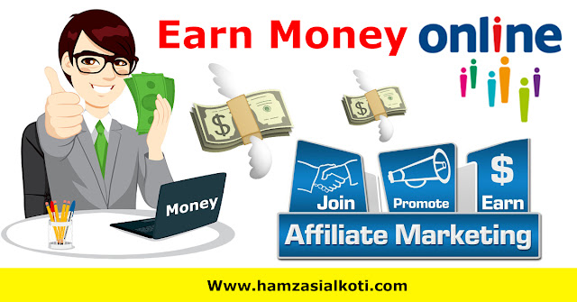 Earn Daily $20 to $50 with Copy & Paste in Pakistan 2019