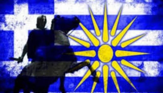 Τι Κρύβεται Πίσω Από Το Εμβατήριο «Μακεδονία Ξακουστή» (Video)