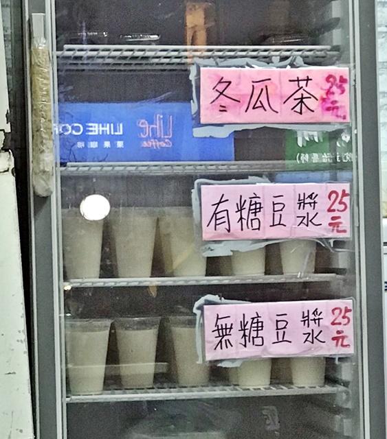 元氣廣式腸粉~台北長春市場葷素腸粉、捷運南京復興站
