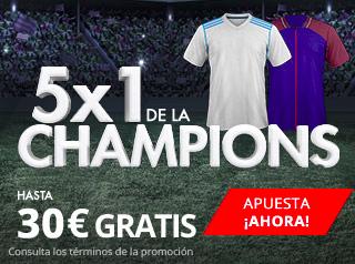 suertia promocion Real Madrid vs PSG 14 febrero