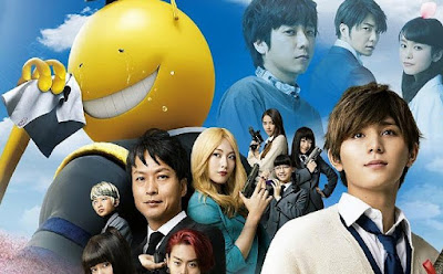 Assassination_Classroom_Graduation_Sub_Indo_(2016)