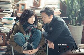 Download Drama Korea Heart to Heart Subtitle Indonesia