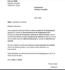 attestation de salaire, attestation de travail jpg, demande attestation de travail, modele attestation de travail pdf, attestation de travail maroc, attestation de travail algerie, attestation de travail tunisie, modele certificat de travail, 2016 2017