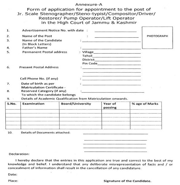 Application fromat for RECRUITMENT FOR VARIOUS POSTS AT HIGH COURT OF JAMMU AND KASHMIR AT SRINAGAR
