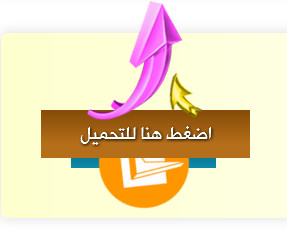http://hayegy.blogspot.com/p/blog-page_983.html