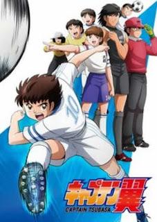 Captain Tsubasa 2018 كابتن ماجد الحلقة 42