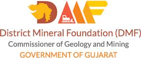 DMF Recruitment 2018