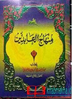 Kitab Minhajul Abidin Makna pesantren