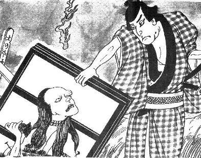 ตำนานผีญี่ปุ่น เรื่องผีของหมู่บ้านชิตานิซามอน