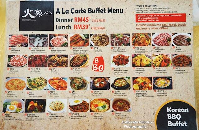 A La Carte BBQ Menu