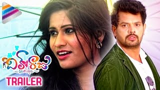 DIL unna RAJU Premalo Paddadu_ Telugu Movie_ Theatrical Trailer_A Film By _Raaj Ambati_(R.K.AMBATI)