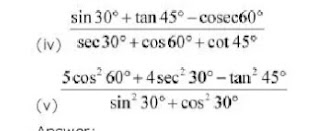 SSC trigonometry Questions