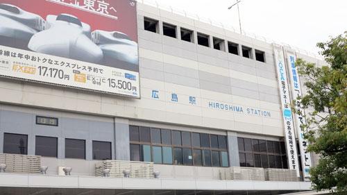 Hiroshima Station, Hiroshima