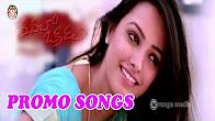 Watch Manalo Okkadu full Video Song Promo Watch Online Youtube HD Free Download