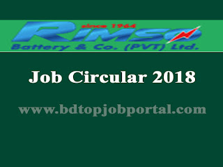Rimso Foundation Job Circular 2018