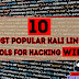 Top 10 Most Popular Kali Linux Tools For Hacking WiFi