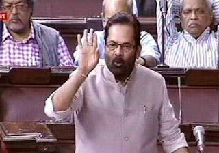 government-will-not-be-confused-with-allegations-naqvi