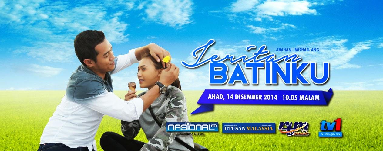 Jeritan Batinku [2014]