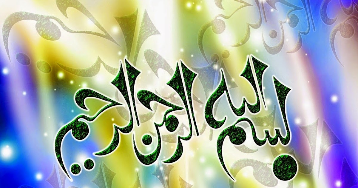 Islamic Quotes In Hindi Wallpapers Bismillah Benefits In Urdu Bismillah Wazifa Bismillah