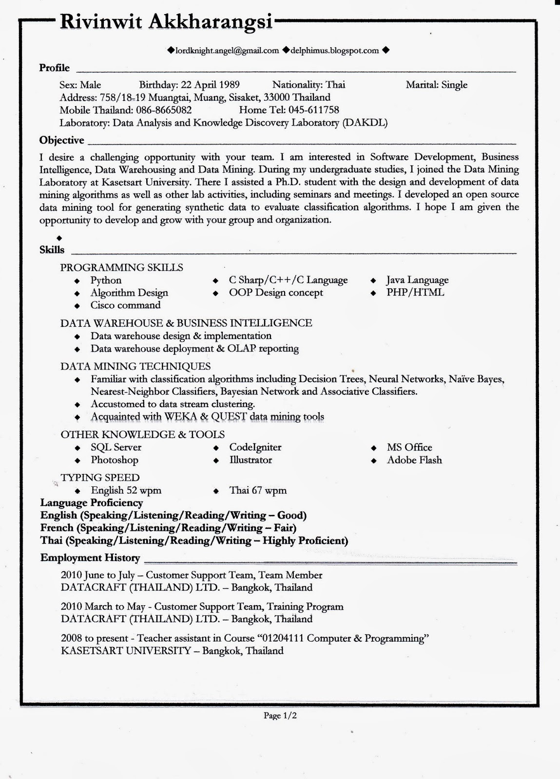Mining Resume Examples English For Careers And Engineering Sample Resume It Data