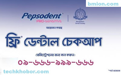 Pepsodent-Free-Dental-Checkup-Dial-09-666-999-666-to-register.