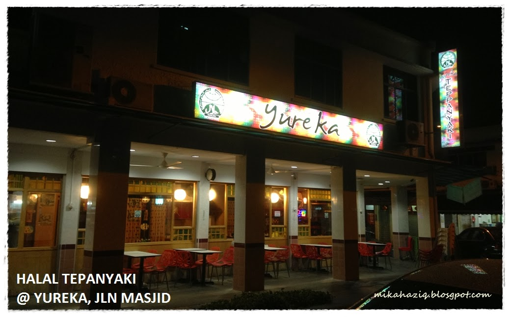 mikahaziq halal japanese restaurant teppanyaki sushi singapore yureka jalan masjid. Black Bedroom Furniture Sets. Home Design Ideas