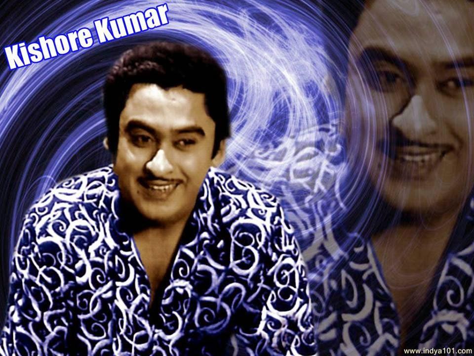 Kishore Kumar Neele Neele Ambar Pe Guitar Chord Tab Bangla Gan