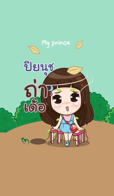 PIYANUCH my prince_E V02