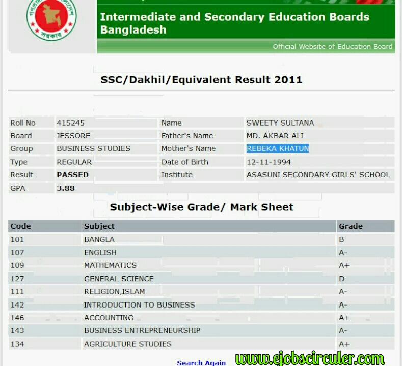 ssc results with mark sheet