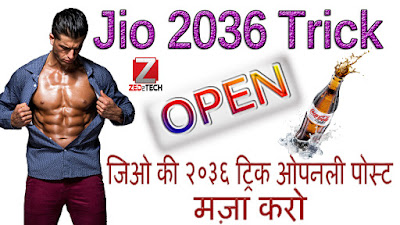 Jio For Life Time Trick