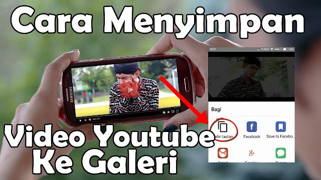 Cara Simpan Video YouTube