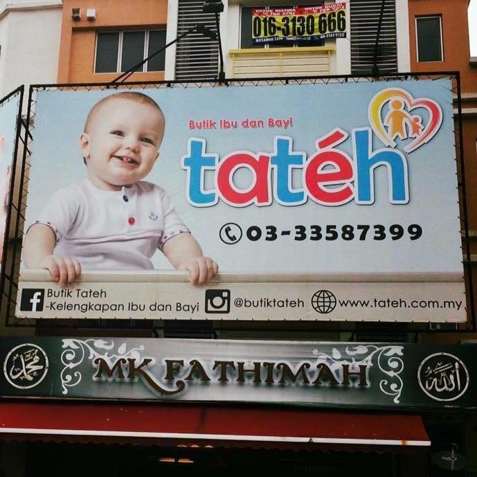 Kedai baby Tateh Setia Alam