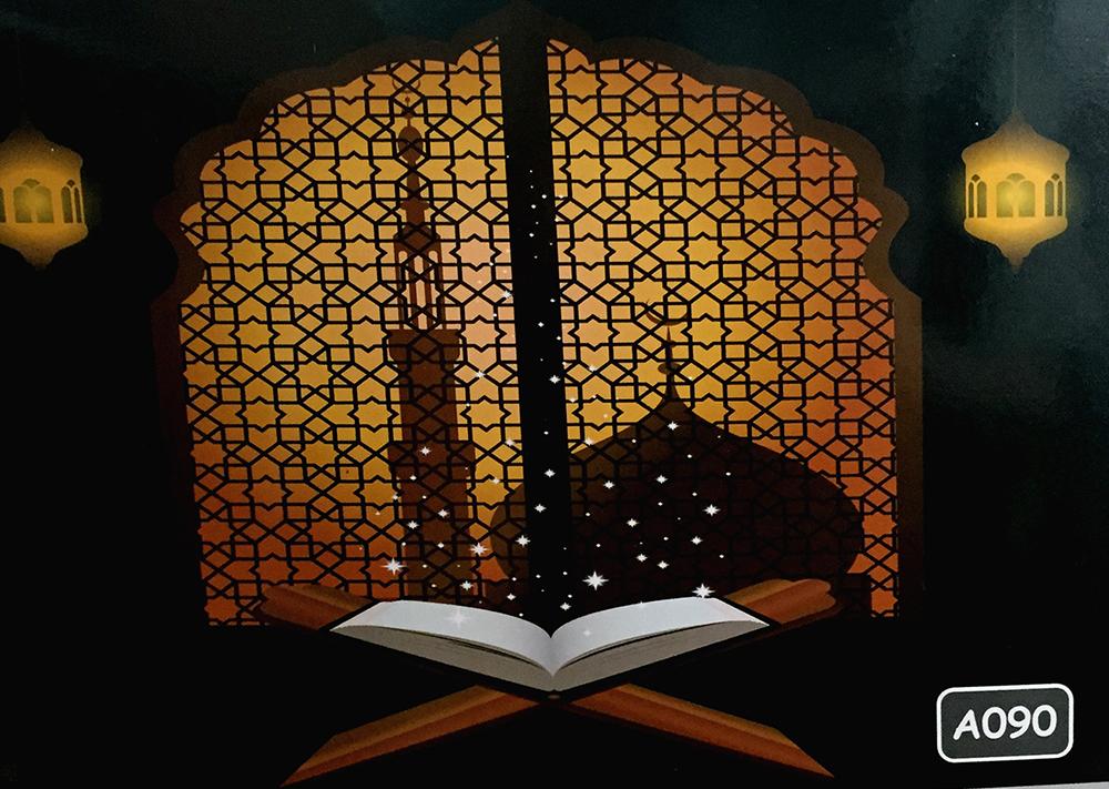 jual dinding wallpaper kaligrafi islam kaligrafi