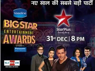 Big Star Entertainment Awards 31st December 2015 Full Download