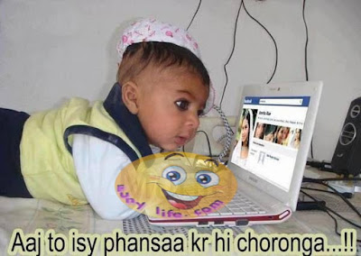 Aak to isy phansaa kr hi choronga Funny Kid