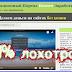 [Лохотрон] pobeda-plus.site Отзывы. Портал Онлайн Заработка и Сервис The Websites Store